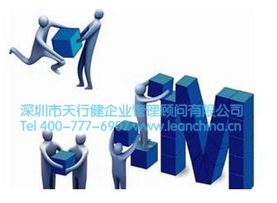 tpm管理绩效评估的原则