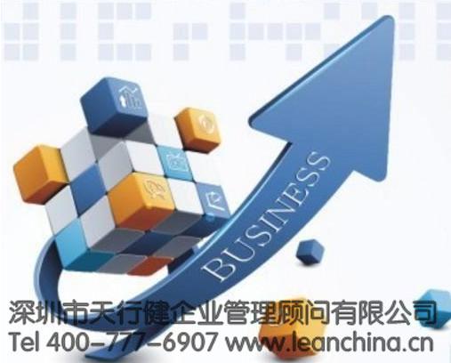深圳企业文化墙设计_如何推行企业文化